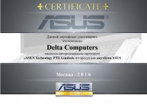 asus-certificate-goldg