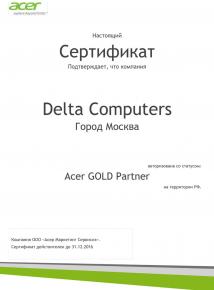 acer_gold_partner_2016v