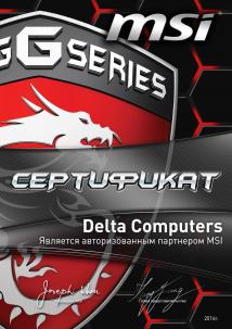 delta-computers