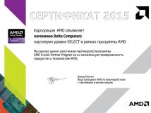 sertificat_2015_3_personal