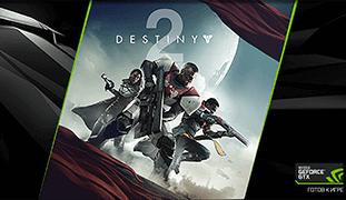 destiny 2 в подарок