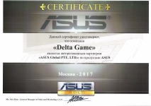asus deltagame