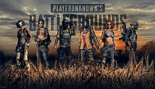 релиз PlayerUnknown's Battlegrounds