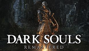 Компьютер для Dark Souls: Remastered
