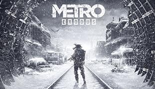 Компьютер для Metro Exodus