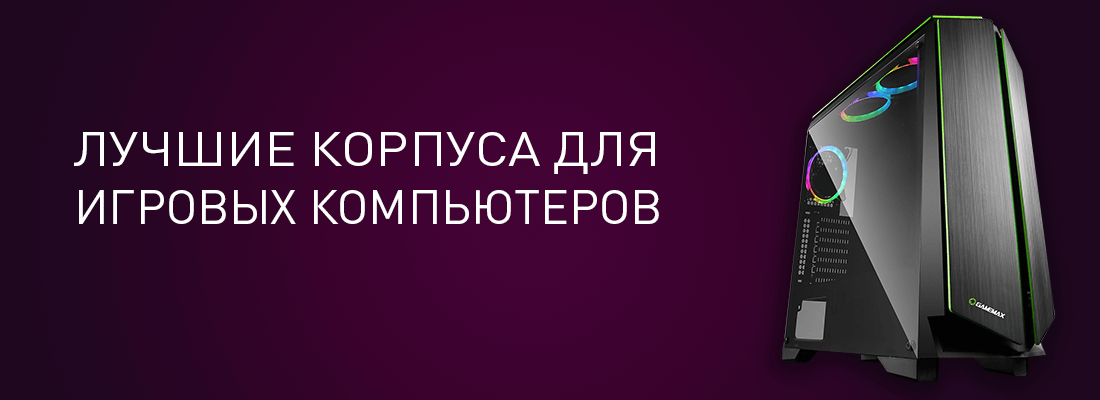 Обзор и тестирование корпуса Dukase Liquid серии Deepcool Gamer ... | 400x1100