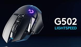 Обзор Logitech G502 LightSpeed