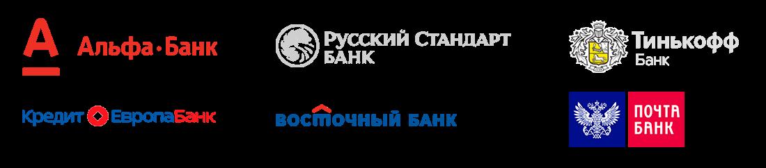 онлайн кредит рсб 24 ру можно ли взять кредит в сбербанк онлайн в воскресенье