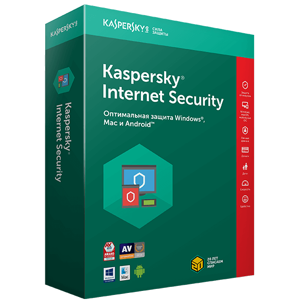 Kaspersky Internet Security, лицензия на 1 год на 3 ПК