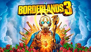 Компьютер для Borderlands 3