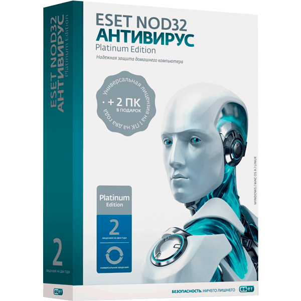 ESET NOD32 Platinum Edition, лицензия на 2 года на 3 ПК