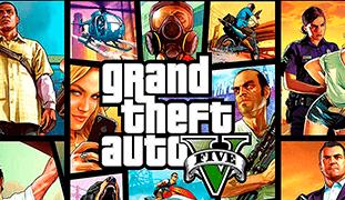 Компьютер для Grand Theft Auto V (GTA V)