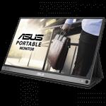 ASUS ZenScreen MB16AP