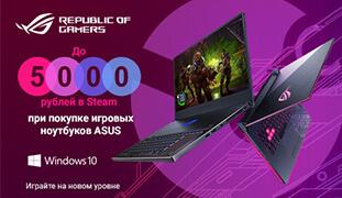 5000 рублей в Steam за ноутбук ASUS