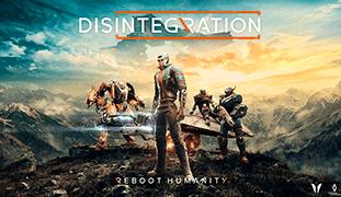 Компьютер для Disintegration