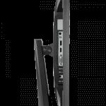ASUS MG248QR