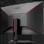 AOC Gaming CQ32G1