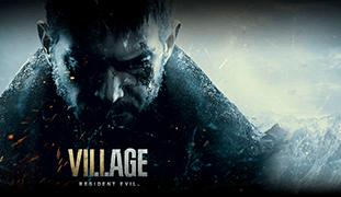 Компьютер для Resident Evil Village